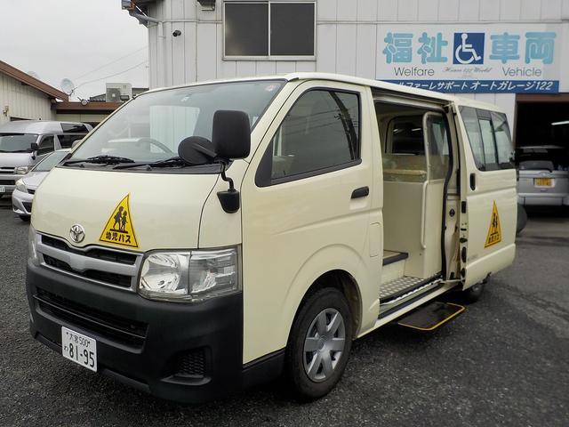 トヨタ 幼児バス 大人4幼児20 後席エアコン 5ナンバーサイズ