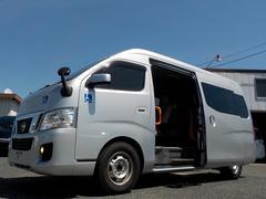 NV350キャラバンワゴンアンシャンテ 送迎オートステップ 10人乗り 普通免許OK 自動ドア 手すり サイドステップ Bカメラ 走行3万km