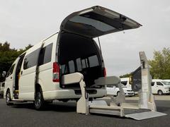 ハイエースコミューターウェルキャブ Dタイプ 車いす4脚仕様 福祉車両 電動固定式 リアリフト Bカメラ ETC 消費税非課税