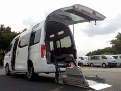 NV350キャラバンバンアンシャンテ チェアキャブ 車いす1+1脚 福祉車両 電動固定式 走行0.3万km 検R4/10 可倒式手すり オートステップ アラウンドビュー 純正ナビ 保証継承渡し