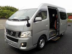 NV350キャラバンワゴンアンシャンテ 送迎オートステップ 10人乗り 普通免許OK 自動ドア 手すり サイドステップ Bカメラ 走行4.6万km