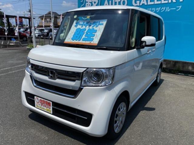ホンダ L 届出済み未使用車 ホンダセンシング スマートキー ステアリングリモコン LEDヘッドライト シートヒーター