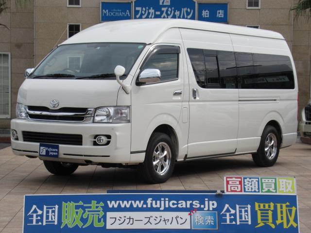 トヨタ キャンピング ビークル オプトSL 4WD テレビ 寒冷地