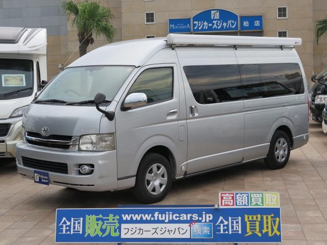 トヨタ キャンピング ハイエース ロータスRV イーライズ 4WD