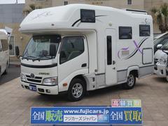 カムロードナッツRV クレソンX 家庭用エアコン  FFヒーター
