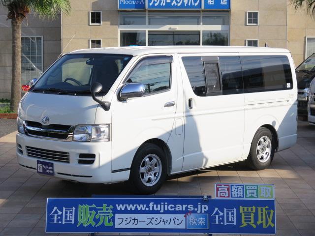 トヨタ レクビィ ボーノ 25th 冷蔵庫 TV インバーター