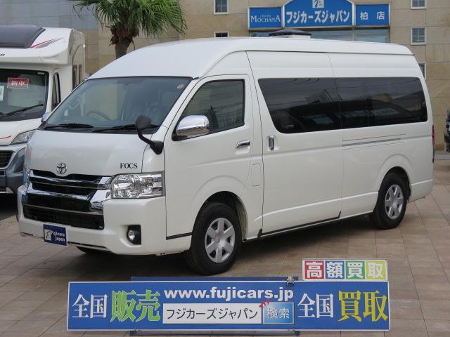 トヨタ ハイエースバン FOCS ディパーチャー 登録済み展示車 リチウムイオンBT