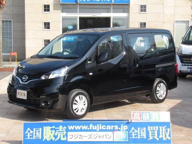 16X-2R FOCS Luz 新車未登録 FFヒーター