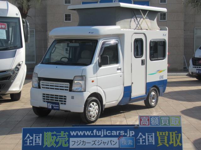 「マツダ」「スクラムトラック」「トラック」「千葉県」の中古車