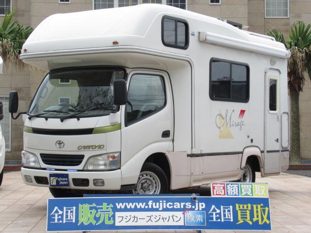 トヨタ  キャンピングカー キャブコン ナッツRV ミラージュ ツインサブバッテリー 1500Wインバーター FFヒーター 温水ボイラー ソーラーパネル サイドオーニング 90L冷蔵庫 カセットトイレ