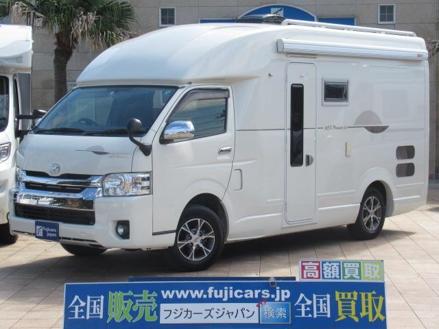 トヨタ  キャンピングカー キャブコン RVビックフット ACSプレミエ5.6 4WD サブバッテリー4個 家庭用エアコン 1500Wインバーター ソーラーパネル FFヒーター 130L冷蔵庫 マックスファン