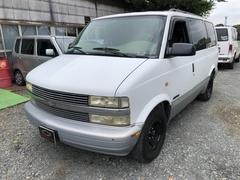 シボレー アストロLS 2WD ヤナセ 整備済 ホワイト 車検2年