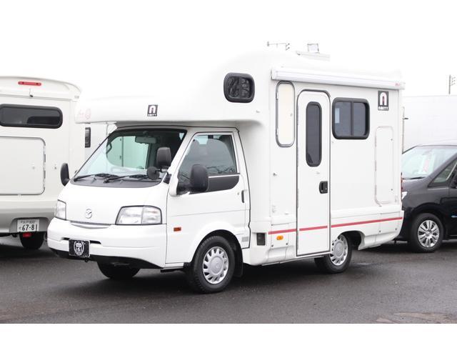 マツダ ボンゴトラック  AtoZ アミティ フィオーレ ソーラー インバーター1500W ツインサブ 外部充電器 サイドオーニング サイクルキャリア シングルタイヤ
