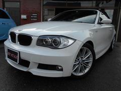 BMW120i カブリオレ Mスポーツ 白革 アルピンホワイト