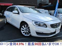 ボルボ V60T5 SE レザーシート 純正ナビ フルセグTV