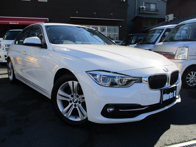 BMW 3シリーズ 330eスポーツ ワンオーナー 記録簿 取説 純正ナビ ETC USB AUX Bluetooth バックカメラ パーキングソナー パワーシート LEDヘッドライト スマートキー&スペアキー