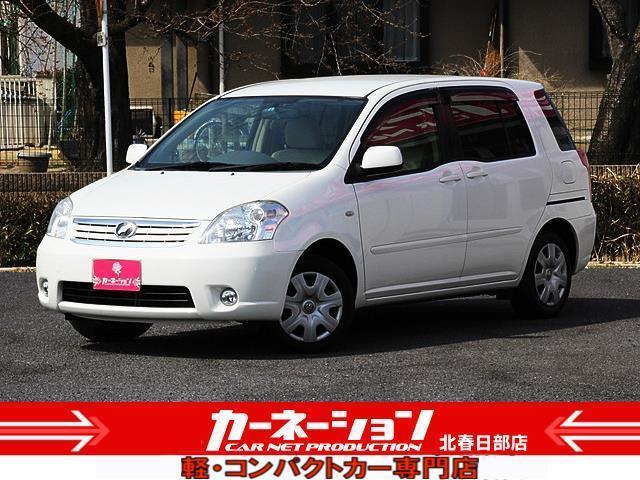 トヨタ Gパッケージ 最終型 電動ドア ETC 4.6万km