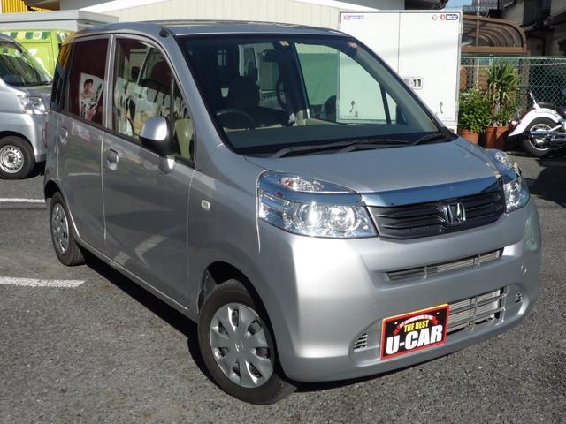 ホンダ C特別仕様車 コンフォートスペシャル 1オーナー車 禁煙車