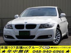 BMW320i HDD LCi スマートキー DVD再生可 AUX