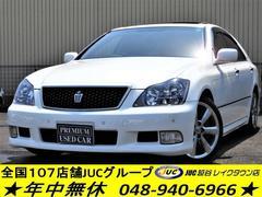 クラウンアスリートG−PKG 車高調 HDD SR 黒革 1年保証
