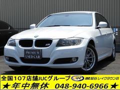 BMW320i HDDナビ(DVD再生可) バックカメラ ETC