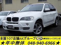 BMW X53.0si 純正HDDナビ Bカメラ 黒革 サンルーフ