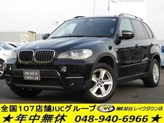 BMW X5xDrive 35i ナビ TV 黒革 SR 1年保証