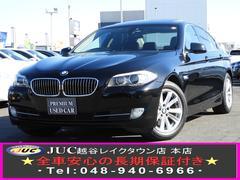 BMW523i ハイラインパッケージ ナビ 黒革 SR 1年保証