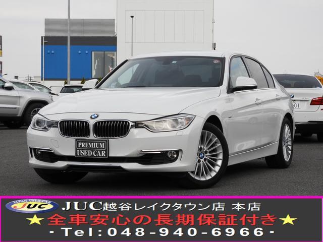 BMW 320iラグジュアリー ブラックレザーシート 純正HDDナビ 地デジ バックカメラ シートヒーター キセノン ETC 除菌済 1年保証