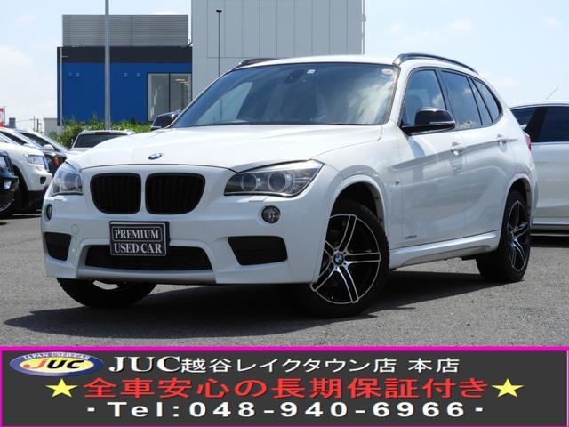 BMW X1 sDrive 20i Mスポーツ 純正HDDナビ 地デジ パドルシフト キセノン ETC 除菌済 1年保証
