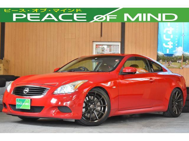 日産 370GT タイプSP検3.5茶本革PS社外19AW車高調