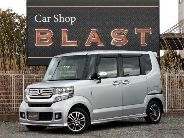 ホンダ G SSパッケージ 特別仕様車 両側電動ドア 社外ナビTV