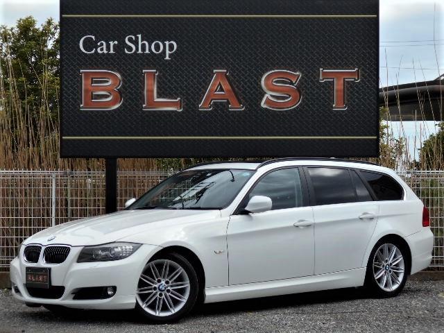 BMW 325iツーリング ハイラインパッケージ サンルーフ 黒革