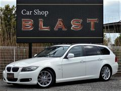 BMW325iツーリング ハイラインパッケージ サンルーフ 黒革