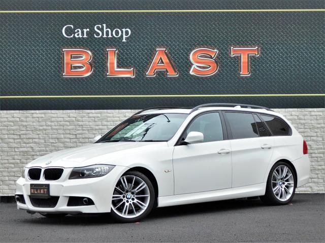 BMW 3シリーズ 320iツーリング Mスポーツパッケージ 後期型 サンルーフ 純正HDDナビ プッシュスタート スマートキー 純正18インチAW ミラー1体型ETC パワーシート HIDヘッドライト フォグランプ オートライト 電動格納ミラー ルーフレール