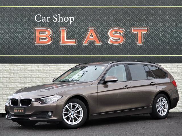 BMW 3シリーズ 320dブルーパフォーマンス ツーリング ワンオーナー ブラウンレザーシート シートヒーター メモリーパワーシート 純正HDDナビTVフルセグ CD DVD ミュージックサーバー ミラーETC HID スマートキー アイドリングストップ