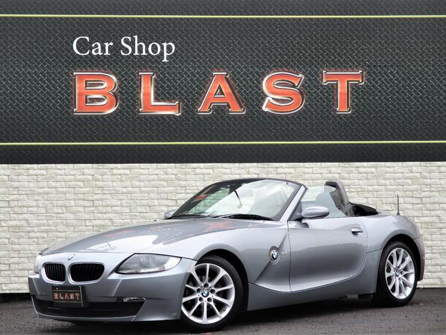 BMW Z4 ロードスター2.5i 後期モデル 電動オープン ブラックレザーシート シートヒーター プロジェクターHIDライト フォグランプ 純正17インチホイール キーレス ETC MTモード付AT 純正CDオーディオ