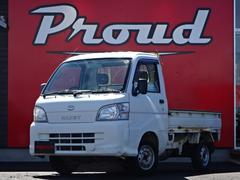 ハイゼットトラック農用スペシャル エアコン パワステ 4WD