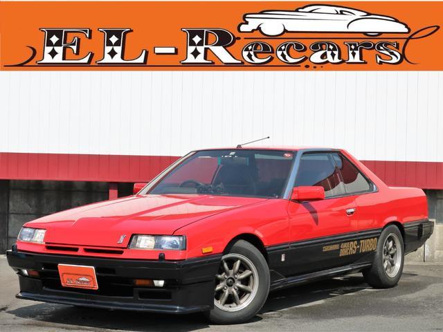 日産 2000ターボRS-X 後期E/G インタークーラー 全塗装済み