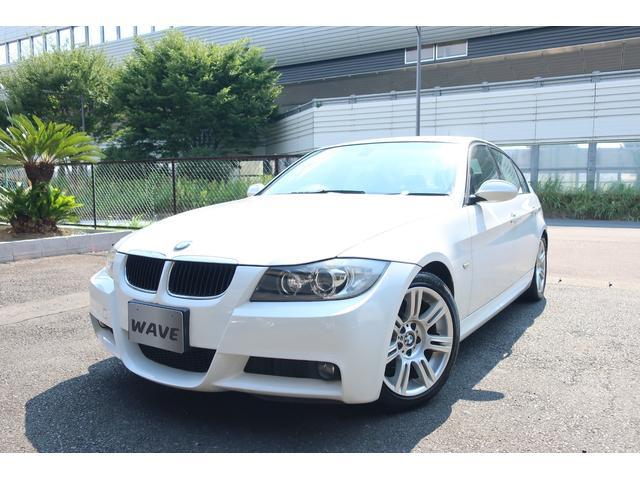 BMW 320i Mスポーツパッケージ・記録簿・禁煙