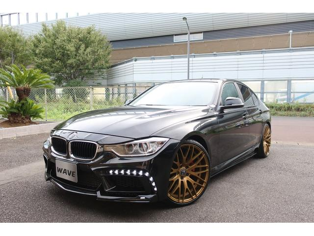 BMW 320iラグジュアリーエナジーコンプリート・黒革・ローダウン