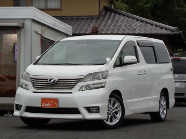 トヨタ 3.5Z Gエディション