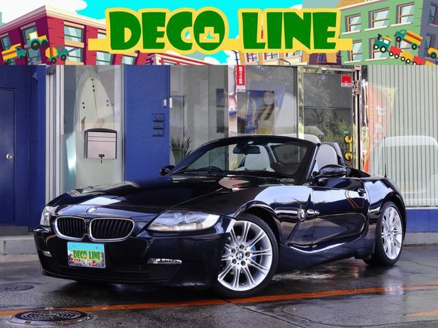 BMW リミテッドエディション 限定車 リミテッドエディション Individualニュー イングランドバイカラーレザー シルバーストーンアンソラジット Mスポーツ・レザー・ステアリング サイバーナビ地デジTV バックカメラ