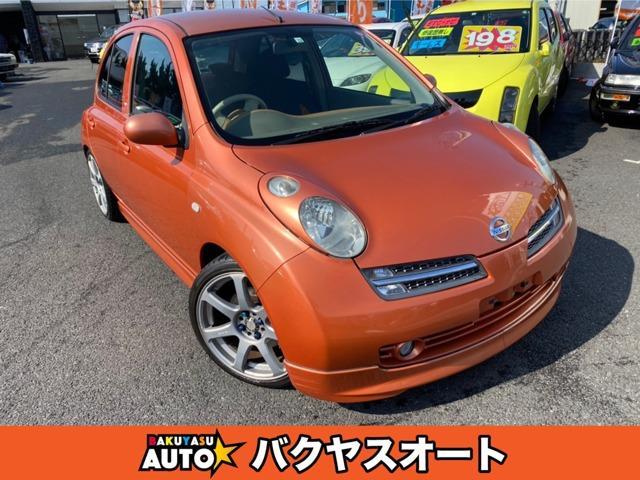 日産 マーチ 12c 5速マニュアル改1400cc  NISMO車高調