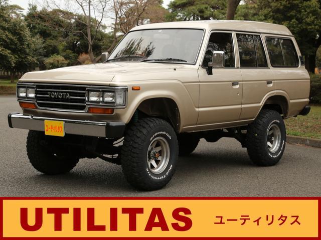 トヨタ ワゴン4.0VXハイルーフ 4WD