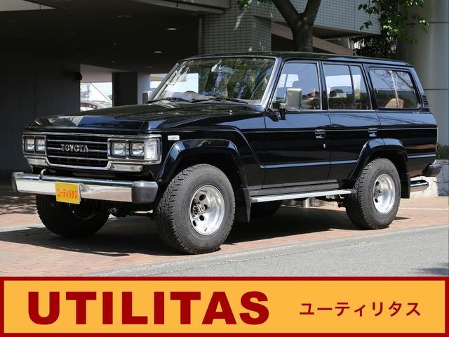 トヨタ ワゴン4.0VX ロールーフ 4WD