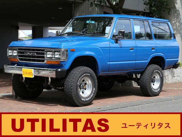 トヨタ バン4.0GX 4WD