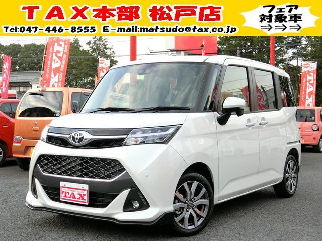 トヨタ カスタムG-T 登録済未使用車 ターボモデル