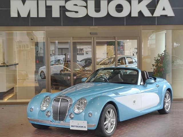 「ミツオカ」「ヒミコ」「オープンカー」「東京都」の中古車
