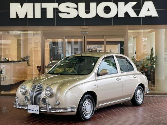 ミツオカ 15LX スマートキー オートエアコン シートカバー